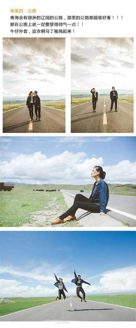 女生如何拍出逼格满满的旅游照?