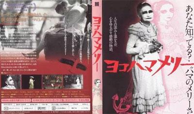 日本一个83岁妓女站街60年,所有人都看哭了…