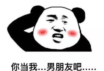 中国各省份花式表白大赛,看到第一个我就笑喷了
