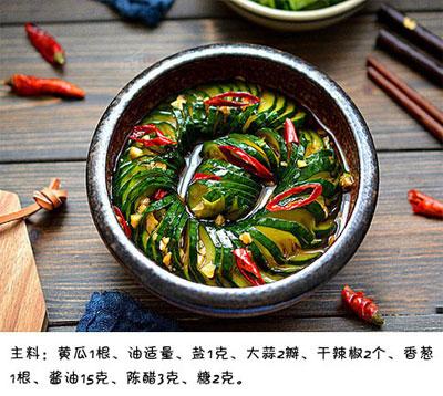 【蓑衣黄瓜】又好吃又好看的黄瓜