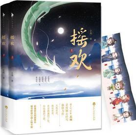 10本高质量高人气古风言情小说