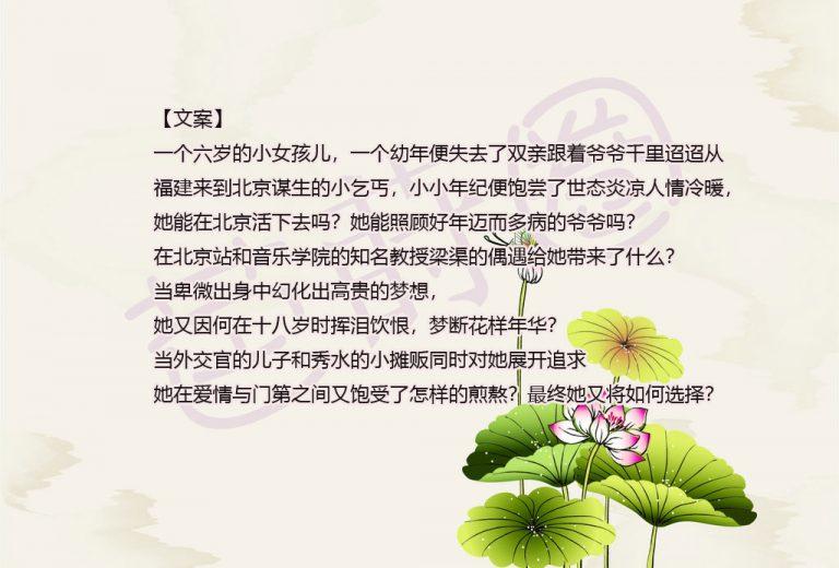 书单丨都市言情小说中的精品,文笔好故事精彩(2018.10.4推荐)