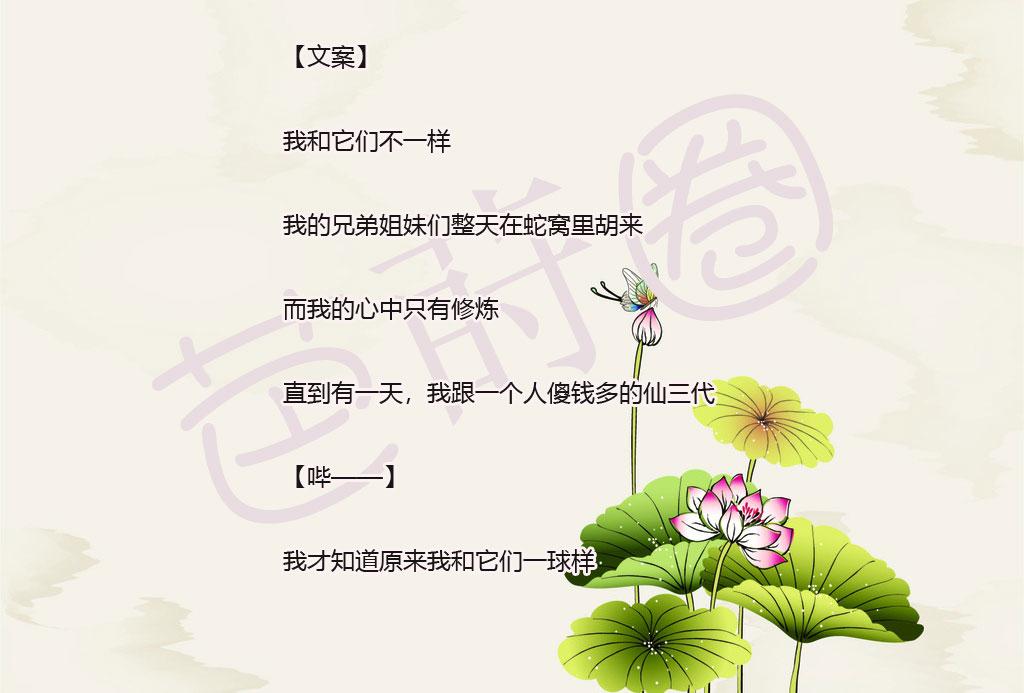 [4星推荐]修真言情小说,设定新颖有趣《新白男子传奇》作者:锡纸锦鳞