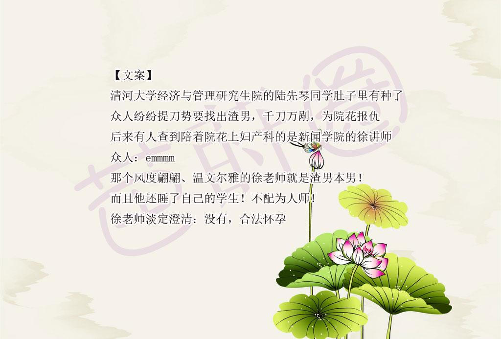 [4星推荐]现代甜文,婚后日常《徐太太在读研究生》作者:图样先森