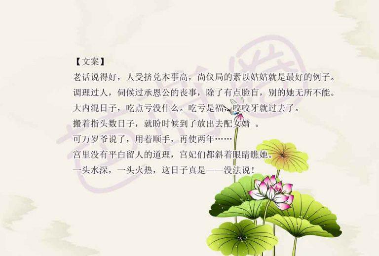 「书单」14本内藏福利的言情小说推荐!懂的进!