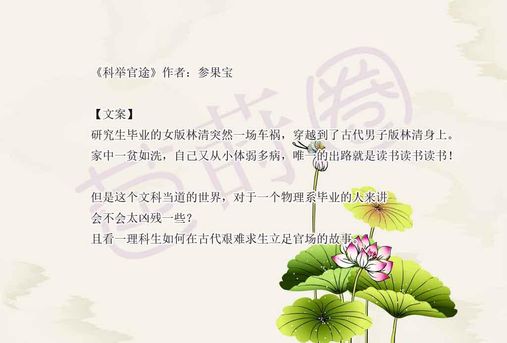 「最新小说推荐」2018年最新完结言情小说,聪慧女主系列!
