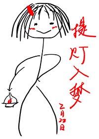 《提灯入梦》作者:2月28日丨超级过瘾女主末日文,刺激奇幻与众不同