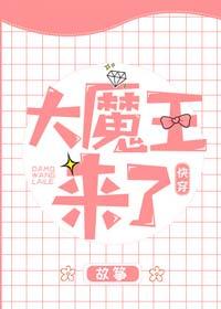 《在求生游戏谈恋爱[快穿]》作者:故筝丨女主戏精满级,无cp爽文